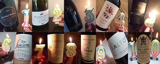 10 vinos para celebrar 10 años
