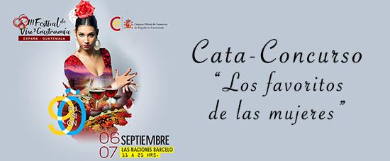3er Festival de vino español en Guatemala (Cata-Concurso)